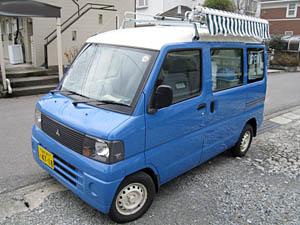 三菱・ミニキャブの画像 p1_5